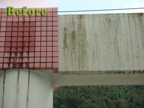 保育園外壁施工前