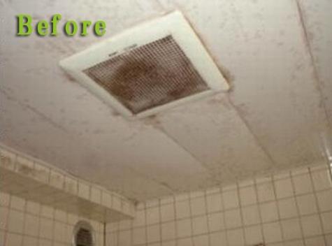 浴室天井施工前