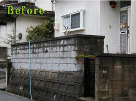 家の外壁施工前