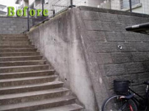 外壁、階段施工前
